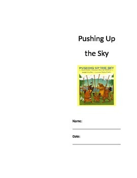 Pushing Up the Sky Seatwork/Center Packet