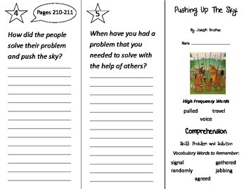 Pushing Up the Sky Trifold - Treasures 2nd Grade Unit 5 Week 2 (2009)