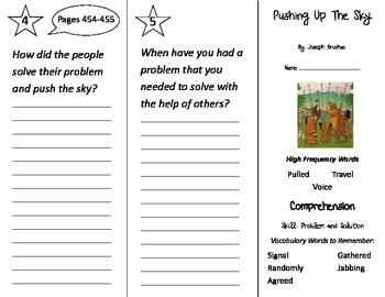 Pushing Up the Sky Trifold - Treasures 2nd Grade - Unit 6 Week 5 (2011)