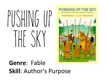 Pushing Up the Sky Vocabulary Cards