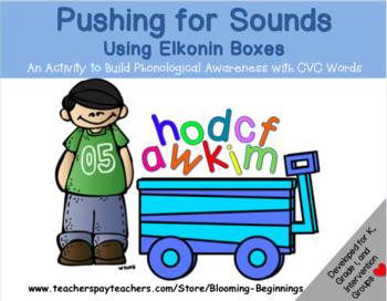 Pushing for Sounds Using Elkonin Boxes
