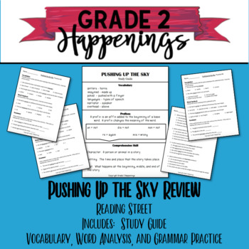Pushing Up The Sky Reading Street Worksheets Teaching