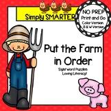 NO PREP Farm Themed Beginning Sight Word Puzzles