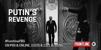 Putin's Revenge Part 1 (Frontline) Video Notes Questions & Answer Key