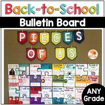 Back to School Bulletin Board Puzzle - Pieces of Us