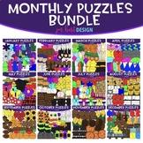 Puzzle Clip Art -Monthly Puzzles GROWING BUNDLE {jen hart