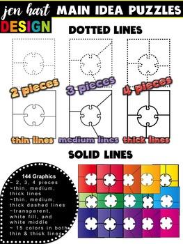 Puzzle Clipart {Main Idea Themed}