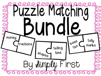 Puzzle Matching: BUNDLE!