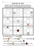 Puzzle: Noël Wordoku - Christmas vocabulary in French