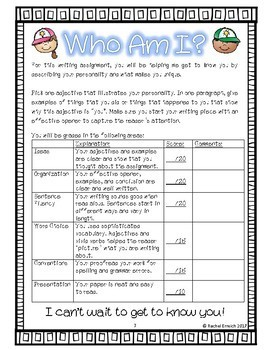 Puzzle People - Adjective Writing Assignment Rubric Sample