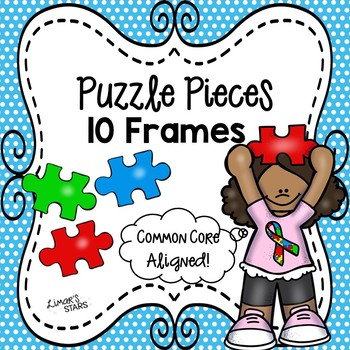 Puzzle Pieces 10 Frame {FREEBIE}