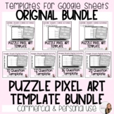 Puzzle Pixel Art Templates for Commercial and Personal Use BUNDLE