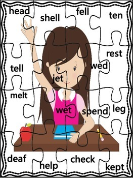 """Puzzle Sort...Short and Long """"E"""""""