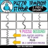 Puzzle Template Clip Art Freebie, 2 Piece Design
