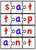 Puzzle Words for Word Work and Blending