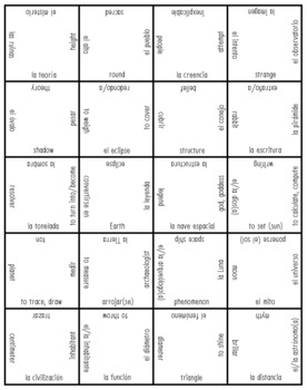 Puzzle for Myth Vocabulary (Realidades 3, Chapter 7)