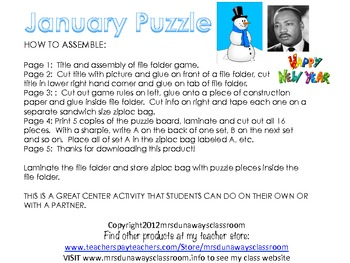 Puzzle for January