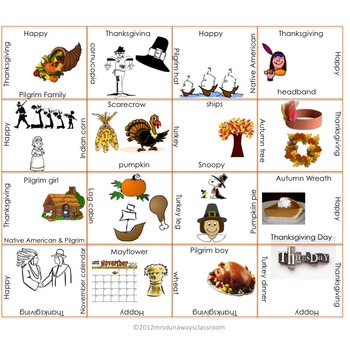 Puzzle for November