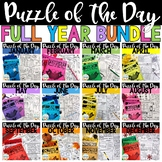 Puzzle of the Day Full Year BUNDLE   Brainteasers   Early