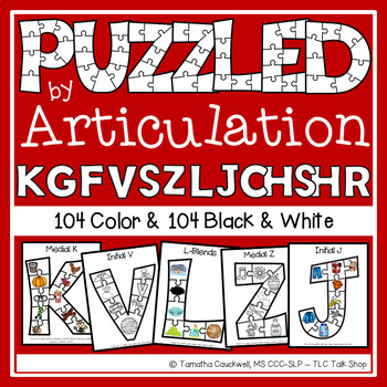 Puzzled by Articulation
