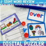 Sight Words Center