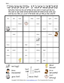 Physical appearance descriptors Wordoku puzzle in French