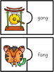 Phonics Puzzles -nk -ng Word Work Centers