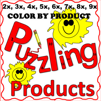 Puzzling Products Summer Fun