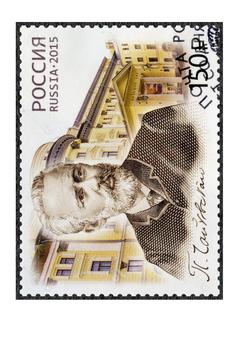 Pyotr Ilyich Tchaikovsky Word Search