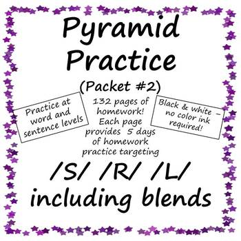Pyramid Practice for Articulation #2 (targeting /S/,/R/,/L/)