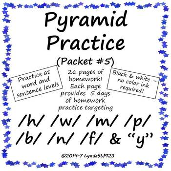 "Pyramid Practice for Articulation #5 (targeting /h/,/w/,/m/,/n/,/p/,/b/,""y"")"