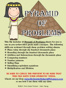 Pyramid of Problems Third Grade Math Test Review