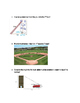 Pythagorean Theorem Real World Examples
