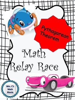 Pythagorean Theorem Relay Race