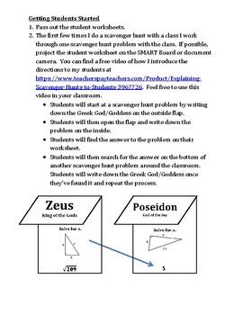 Pythagorean Theorem Scavenger Hunt Game