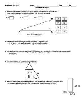 Pythagorean Theorem Test