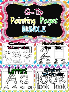 Q-Tip Painting Pages BUNDLE- Preschool or Kindergarten Word Work