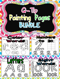 Q-Tip Painting Pages BUNDLE- Preschool or Kindergarten Word Work