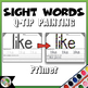 Dolch Sight Words (Primer List) - Q-Tip Painting