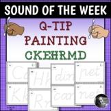 Q-Tip Painting - CKEHRMD
