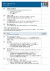 QA Testing test(♥ ❤ ❥ ❣ ❦ ❧) ,(&)