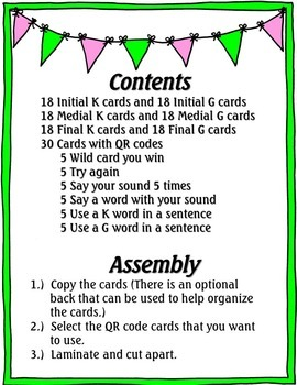 Articulation Game K and G sounds QR Codes