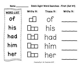 QR Code Dolch Sight Word Searches and Writing Practice First Set 1 FREEBIE