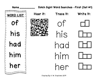 QR Code Dolch Sight Word Searches and Writing Practice First Sets 1-8
