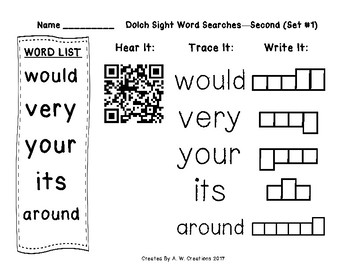 QR Code Dolch Sight Word Searches and Writing Practice Second Sets 1-9