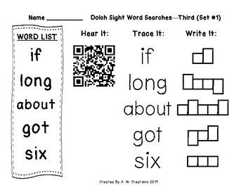 QR Code Dolch Sight Word Searches and Writing Practice Third Set 1 FREEBIE