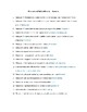 QR Code Elements of Fiction Review