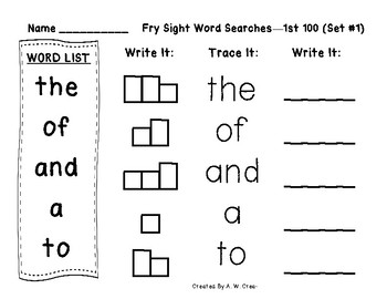 QR Code Fry Sight Word Searches and Writing Practice 1st 100 Sets 1-10
