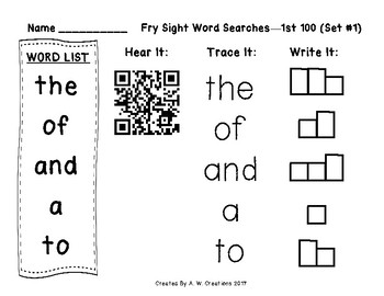 QR Code Fry Sight Word Searches and Writing Practice 1st 100 Sets 1-5 FREEBIE