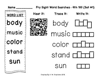 QR Code Fry Sight Word Searches and Writing Practice 4th 100 Sets 1-5 FREEBIE
